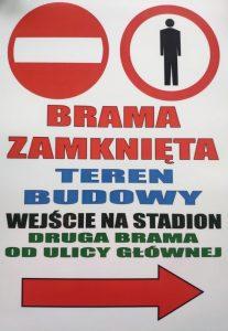 Brama od ul. Sportowej zamknięta